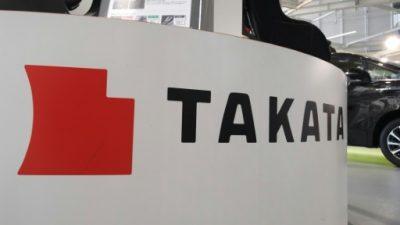 El fabricante de airbags Takata se hunde en bolsa y se acerca a la quiebra