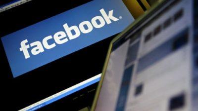 Misterio de alta tecnología: ¿Está diseñando Facebook un teléfono inteligente?