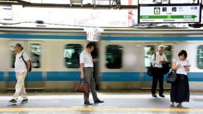 Japón prueba el teletrabajo para evitar el caos durante los Juegos