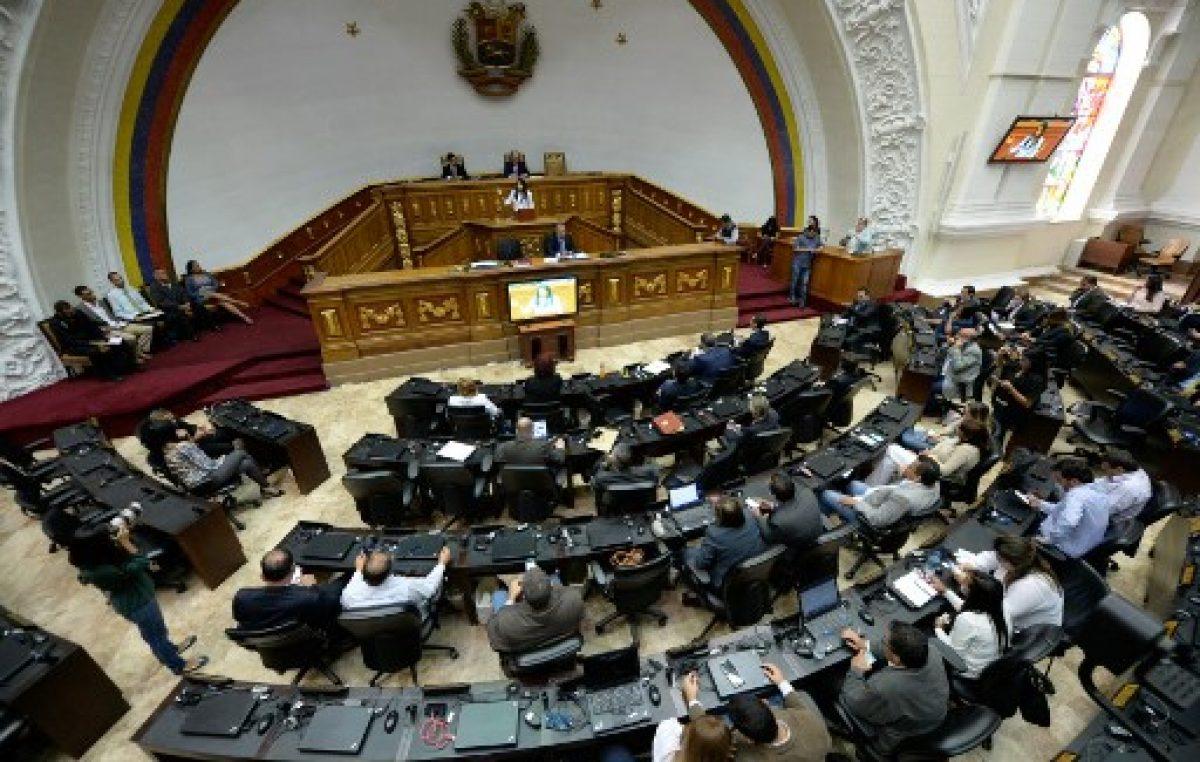 Parlamento venezolano pedirá a exfiscal las supuestas pruebas contra Maduro