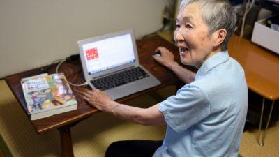 Una japonesa demuestra que nunca se es demasiado mayor para crear aplicaciones